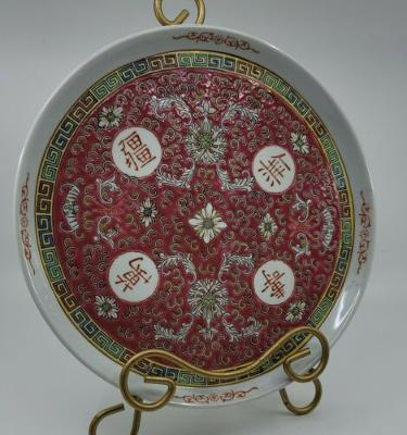 """Vintage Red and White Zhongguo Jingdezhen Chinese Embossed Porcelain Platter 10"""""""