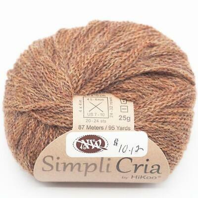 Skacel HiKoo Simpli Cria Yarn #255 Chocolate Mousse