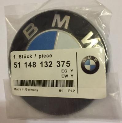 BMW 82mm REPLACEMENT BONNET HOOD BADGE EMBLEM for 1 3 5 7 Z3 Z4 X3 Vehicles