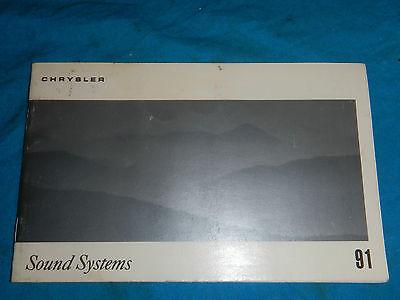 1991 91 CHRYSLER SOUND SYSTEMS OWNER'S SERVICE MANUAL