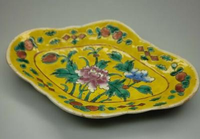 """Antique Chinese Export Yellow Floral Dish 1910-1920 5.5x8.5"""""""