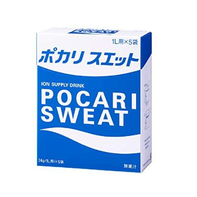 Ootsuka Pocari Sweat Ion Supply Sports Drink Mix (1 Box of 5 Packets)