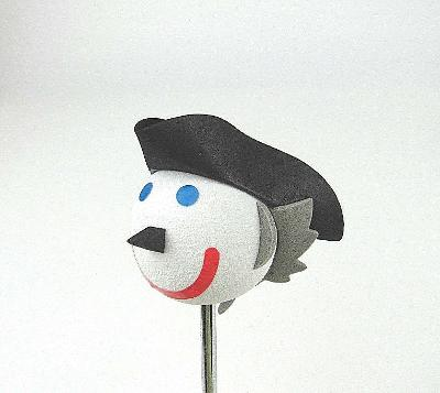 Jack In The Box Restaurant GEORGE WASHINGTON Antenna Ball Topper