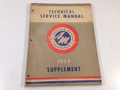 1959 American Motors Corporation AMC Technical Service Manual Supplement