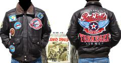 Tuskegee Airmen Leather Jacket 1941 RED TAILS SPIT FIRE TUSKEG...