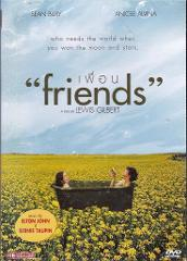 FRIENDS (1971) DVD '0' PAL Lewis Gilbert, Elton John, Sean Bur...