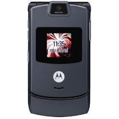Motorola RAZR V3m Cell Phone for Verizon with No Contract(Silver)