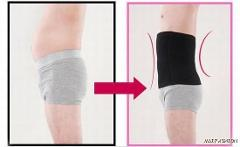 Waist slimming Belt for Back Support, Weigh
