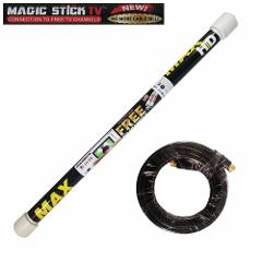 Magic Stick TV MAX HD Antenna 20 ft Coaxial Indoor/Outdoor HDT...