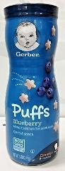 Gerber Graduates Blueberry Cereal Snack Puffs 1.48 oz