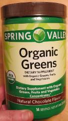 Spring Valley Organic Greens Natural Chocolate Flavor 9.88 oz