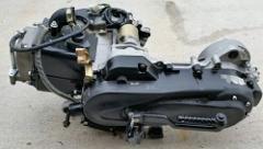 2014 Tao Tao 50 Scooter Engine CN1