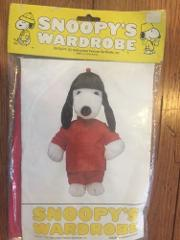 Vintage 1958 Snoopy's Wardrobe Chinese Outfit fits Medium Plus...