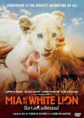 Mia and the White Lion (2018) DVD '0' PAL - Daniah De Villiers...