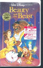 Sealed VHS Disney BEAUTY AND THE BEAST Classic Black Diamond 1992