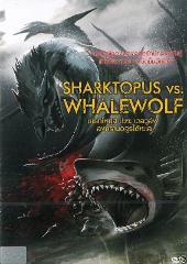 Sharktopus vs. Whalewolf - DVD R0 - Casper Van Dien, Iggy Pop,...