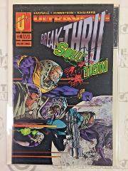 The Solution #4 Comic Book Malibu 1993