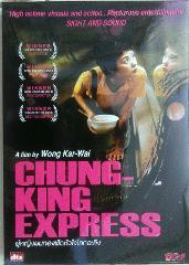 CHUNGKING EXPRESS [DVD R0] (1994) Kar Wai Wong, Brigitte Lin, ...