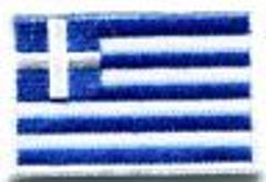 Flag of Greece Greek Hellenic freedom or death applique iron-o...