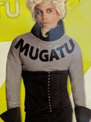 Mugatu Zoolander Adult Costume Shirt Will Ferrell Mens Deluxe ...