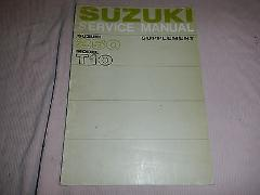 SUZUKI 250 T10 T 10 SUPPLEMENTARY SHOP SERVICE REPAIR MANUAL