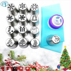 LIMITED EDITION 15 PIECE HOLIDAY STYLE NOZZLE KIT