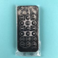 RCA Remote ONLY for Mobile DVD Dual Screen DRC69705E22 New Rep...