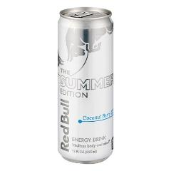 2018 Summer Edition Energy Drink Coconut Berry (8)