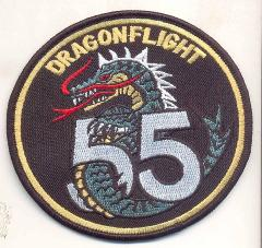 US Army DRAGON FLIGHT 55 Patch NEW!!!!