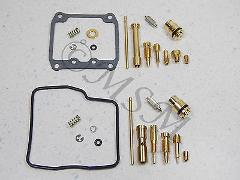 97-04 SUZUKI VZ800 MARAUDER 800 CARBURETOR REBUILD REPAIR KIT ...