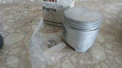 PISTON ONAN 112-0073-010 112-0170-010 112-0179-010 10/1000ths ...