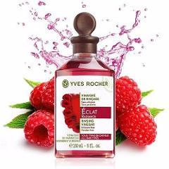 YVES ROCHER Botanical Hair Care Rinsing Vinegar Bottle / 150 ml