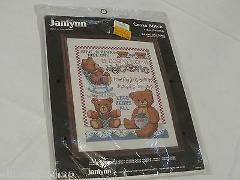 Janlynn Cross stitch #78-4 Beary Welcome RARE vintage kit set ...
