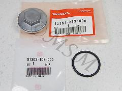 GENUINE HONDA ATV TRX ATC NEW OEM OIL COVER DRAIN PLUG CAP & O...