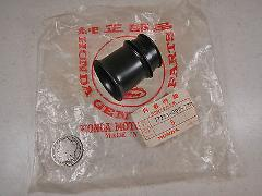 76-78 HONDA CB750A Hondamatic NOS New Air Cleaner Connecting R...