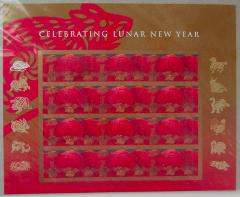 2008 Scott #4221 41¢ LUNAR NEW YEAR OF THE RAT Full Sheet of ...