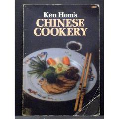 Ken Hom Chinese Cookery ...
