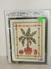 Stitch N Frame Counted Cross Stitch Asian Palm #4097 SEALED