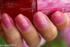 OPI Sheer Tints **BE MAGENTALE WITH ME** Pink Nail Polish Lacq...