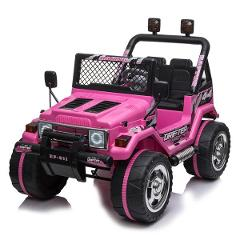 Small Jeep Double Drive 550 Battery with 2.4G Remote Control C...