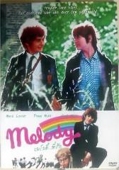 Melody [1971] DVD R0 Jack Wild, Mark Lester, Tracy Hyde, Bee G...