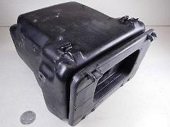 89 YAMAHA YFM250 YFM 250 MOTO 4 REAR FENDER STORAGE LUGGAGE BOX