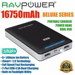 16750mAh RAVPower Portable Charger External Battery Pack USB P...