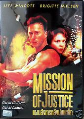 Mission of Justice (1992) [DVD PAL COLOR] Jeff Wincott, Brigit...