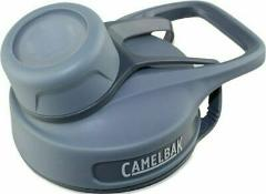 CamelBak Chute Water Bottle Replacement Cap/Lid, Gray (New - F...